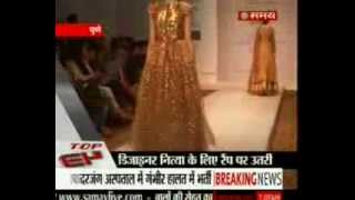 ABIL Pune Fashion Week on Sahara Samay Thumbnail