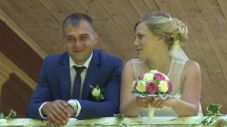 свадьба +в чаплыгине.Екатерина и Дмитрий