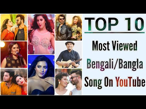 Top 10 Most Viewed Bengali Song | Bangla Song | Music Videos | Dhallywood |Tollywood