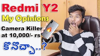 Redmi Y2 Launched 🔥🔥 Really A Budget Camera Killer..?