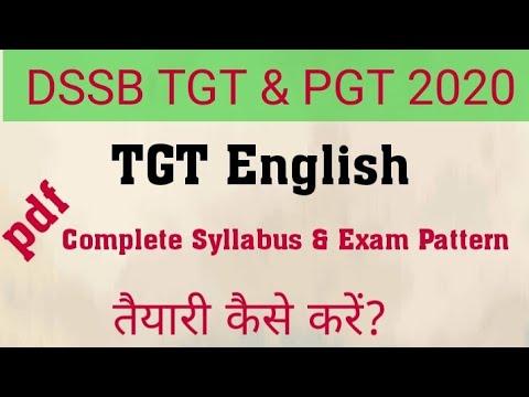 #DSSB_TGT_PGT_Vacancy. #PGT_NEW_JOB.       DSSB TGT English Syllabus || TGT English Syllabus || 2020