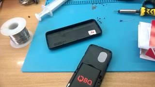 BQ Step+ 1831 зависает на заставке, не работают кнопки