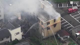 京都アニメーションで火災