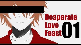 Demasiado YAOI ( ͡° ͜ʖ ͡° ) | Desperate Love Feast | Español | EP 1 |