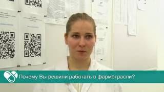 Учиться на фармацевта: интервью студентки 1-го курса ФК