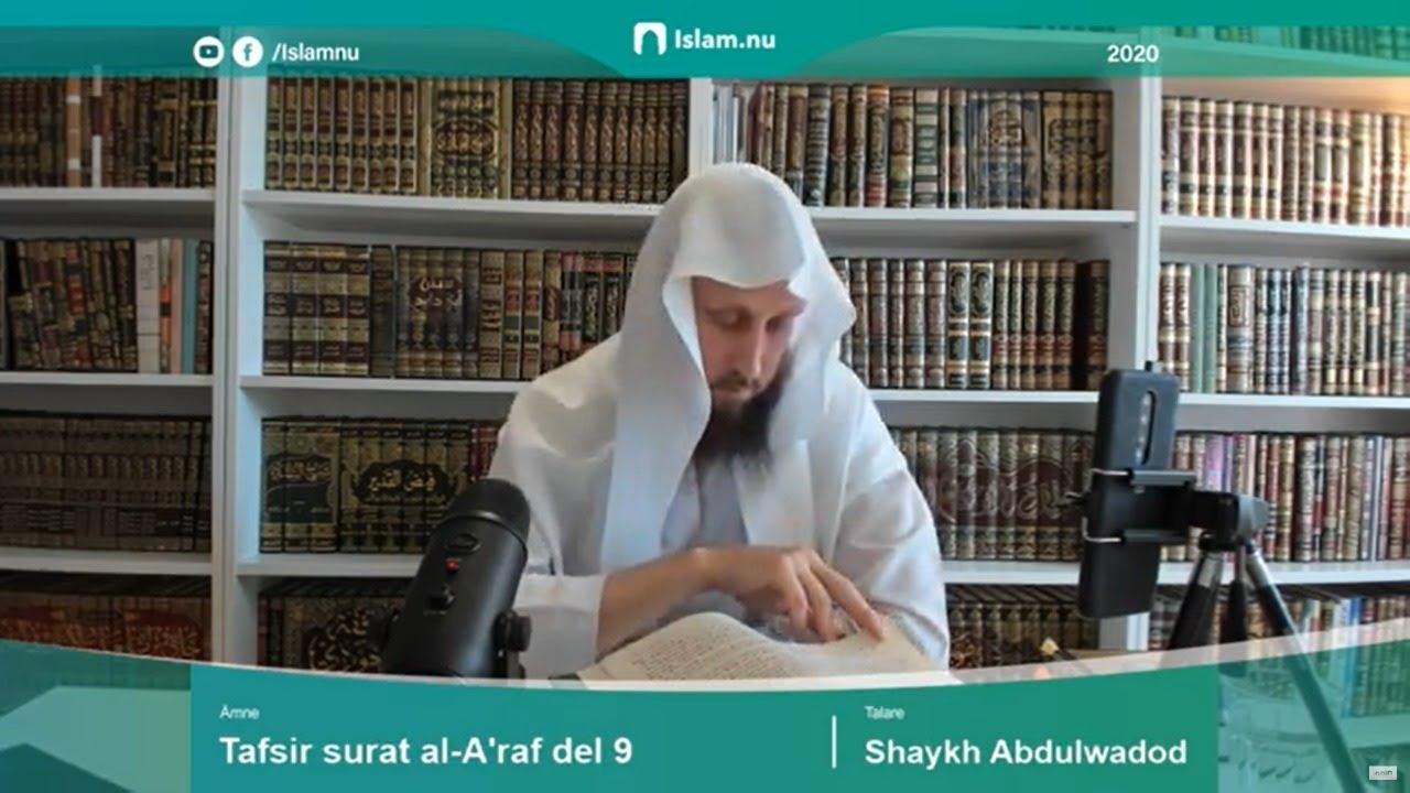 Tafsir surat al-A'raf del 9