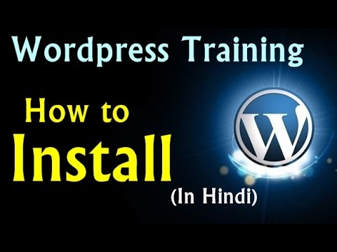 Lesson 1: How to install wordpress (In Hindi)