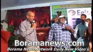 Hees Cusub Prof Ahmed ismaciil Samatar Live