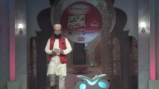 Qari Abdur Rahman Student of Sheikh Ahmad bin yousuf al azhari