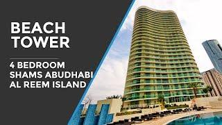 Beach Towers 4 Bedroom Apartment Shams Abu Dhabi Al Reem Island Abu Dhabi