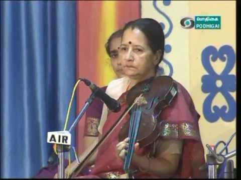 Lalitha Raghavan --Violin -- Arultharavendum-Rasikapriya-Kruthi
