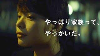ムビコレのチャンネル登録はこちら▷▷http://goo.gl/ruQ5N7 岸井ゆきの映...