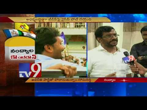 YS Jagan lacks moral right to attack Chandrababu - Somireddy - TV9