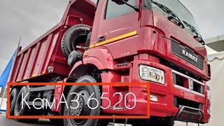 Подробный обзор КамАЗа 6520 Люкс К4140 2018-го года с двигателем Евро 5 428 лошадиных сил!