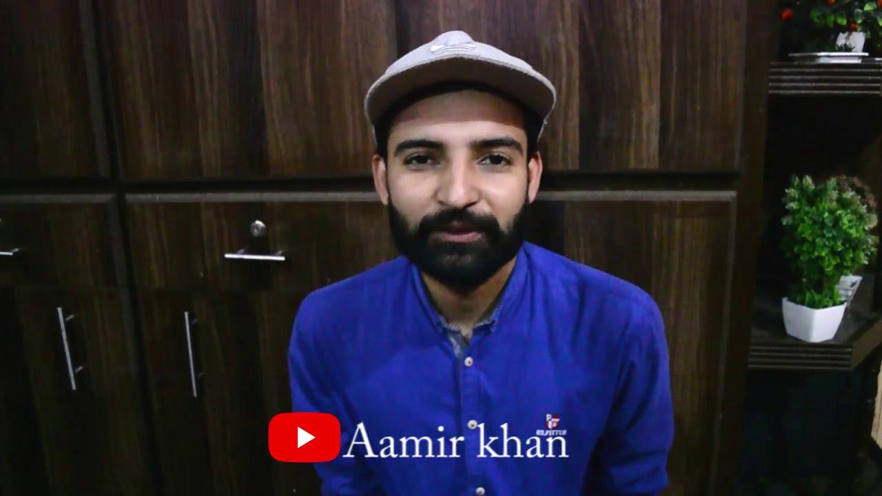 Poetry on Lahore by Aamir khan || Photo lab Poetry || Poetry on Zartaj Gull ||