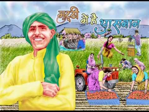 मुट्ठी में है आसमान | Muthi mein hai aasman - Episode - 5