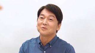 """안철수 """"기생충보다 못한 정권…난 바이러스 잡…"""