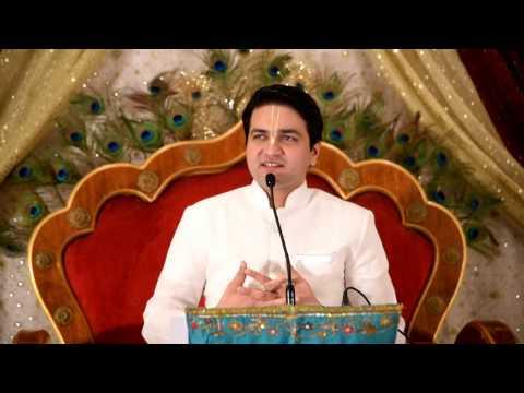 HG Lal Govind Das : Ram Katha Day 1