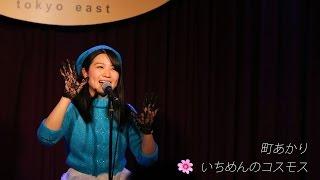 2014/12/21 町あかり被害者の会 ~頭から離れない!vol.5~ Eggman toky...