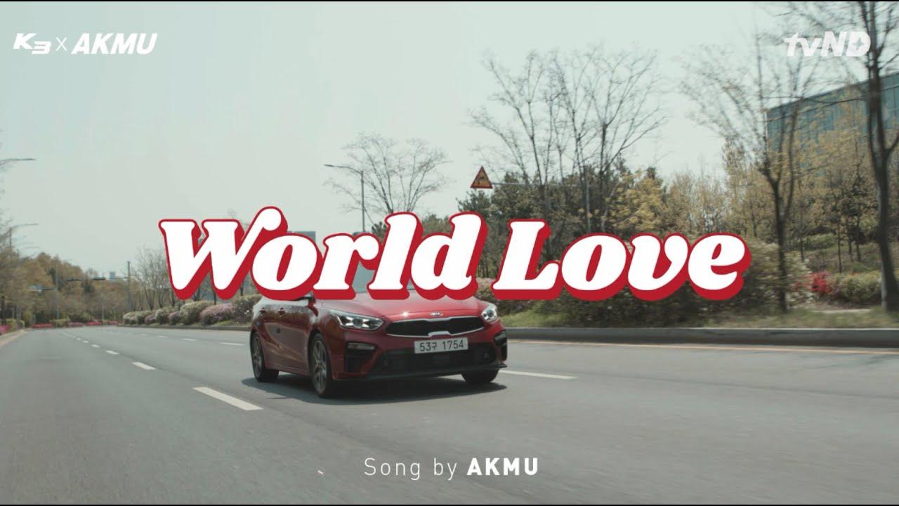 K3 X 악뮤 – WORLD LOVE 뮤직 필름 [Official Release]