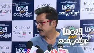Actor sharath after watching ambi ning vayassaytho movie