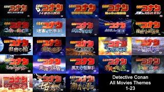 Detective Conan Movie Theme 1-23