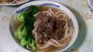 Cantonese Beef Noodle Soup  (A Simple Tasty Soup)  Chinese Beef Noodle Soup