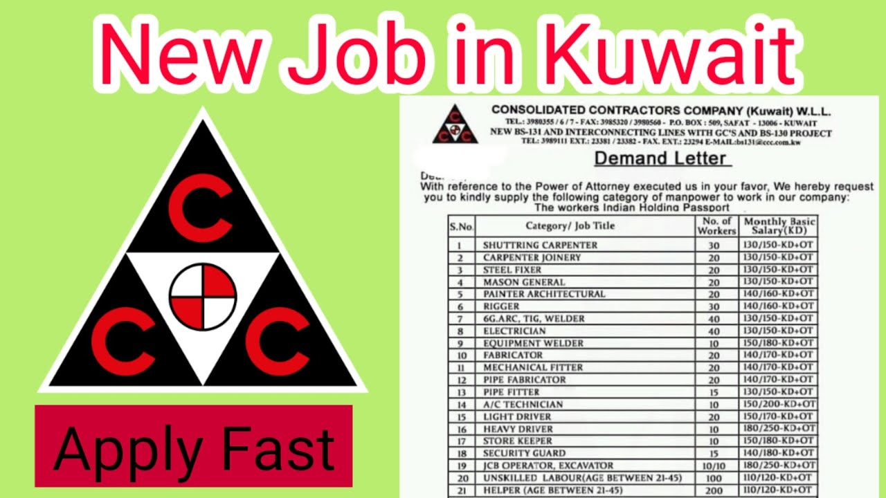 New Job in Kuwait, CCC COMPANY, Good Salary, Apply Soon  VACANCY CLOSED 🚫