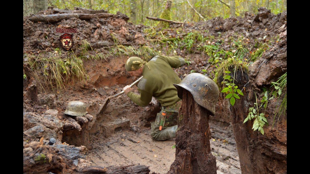 Обложка видеозаписи Баня Вермахта под Старой Руссой \ Bath of the Wehrmacht inside the dugout
