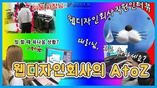 대전홈페이지제작 아이케스타일 브이로그 첫번째