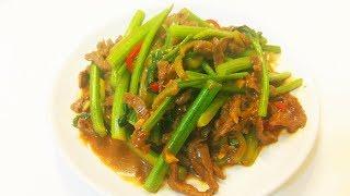 Китайская кухня.  Острая говядина с сельдереем