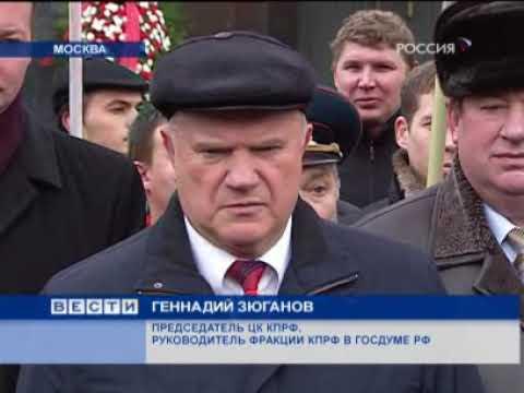 KPRF.TV - Г.