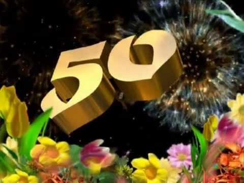 Поздравление с юбилеем 50 лет папе от дочки