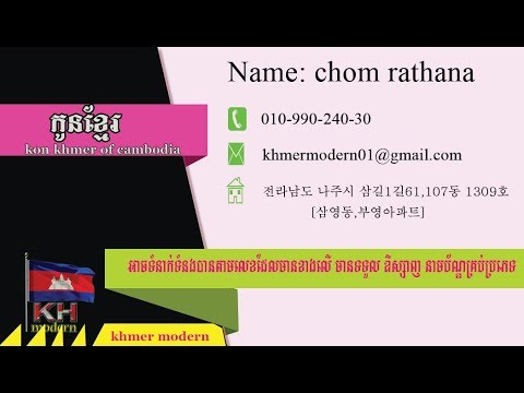 How to make business cards with adobe photoshop cs6 by khmer modern how to make business cards with adobe photoshop cs6 by khmer modern reheart Choice Image