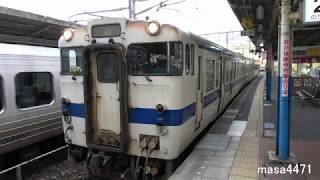 【4K】日田彦山線ワンマン田川後藤寺行小倉駅発車