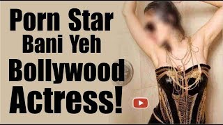 Social Media Par Apni Photo Share Karte Hi 'Porn Star' Bani Yeh Actress| Ameesha Patel