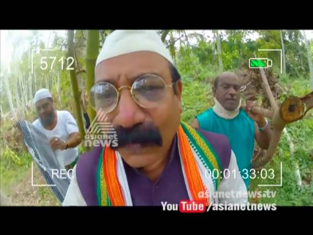 Munshi on CPM leader VS Achuthanandan gets Cabinet rank 4 Aug 2016