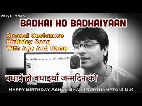 """Badhai Ho Badhaiyaan"" Birthday Songs 