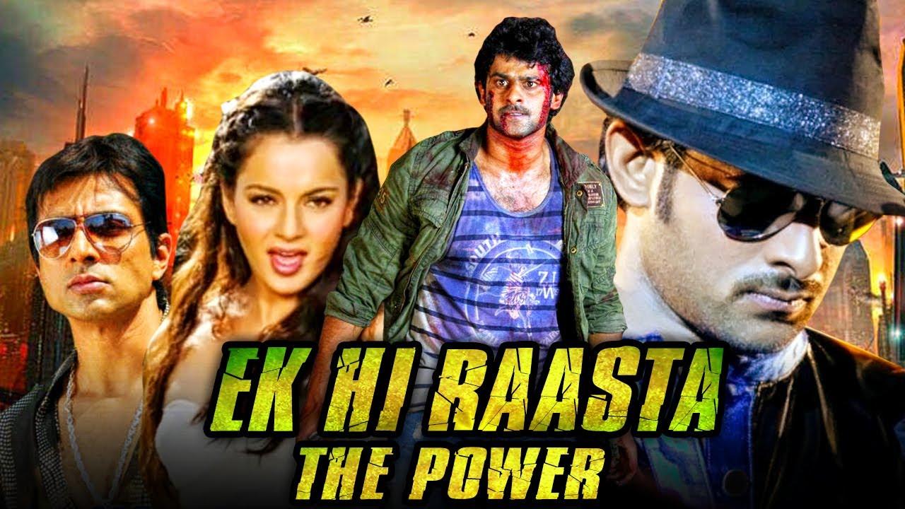Ek Hi Raasta The Power (Ek Niranjan) Hindi Dubbed Full Movie   Prabhas, Kangana Ranaut