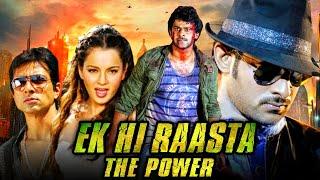 Ek Hi Raasta The Power (Ek Niranjan) Hindi Dubbed Full Movie | Prabhas, Kangana Ranaut