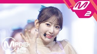 Download [MPD직캠] 아이즈원 미야와키 사쿠라 직캠 'O' My!(어머!)' (IZ*ONE Miyawaki Sakura FanCam) | @MCOUNTDOWN_2018.11.01 Mp3