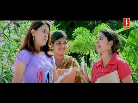 Soozhnilai tamil move | Soozhnilai | new tamil movies 2017 | tamil full movie online