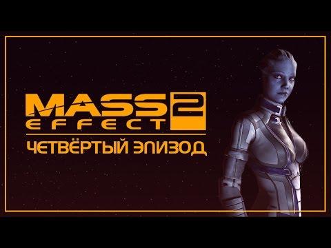 machinima, русский дубляж, Машинима, Mass Effect 2