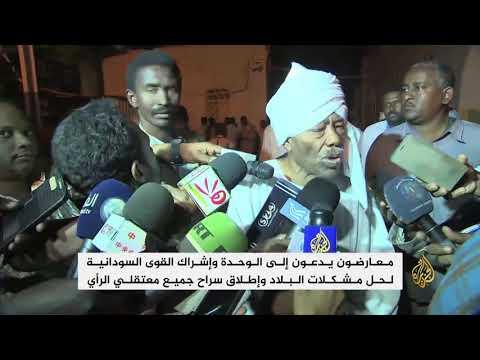السلطات السودانية تفرج عن 80 معتقلا سياسيا  - نشر قبل 20 دقيقة