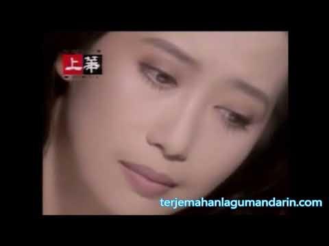 cou cai yi cong (lirik dan terjemahan)