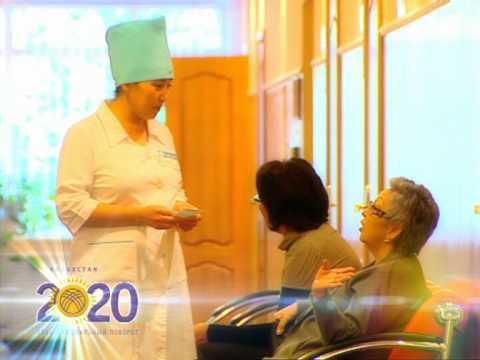 Саламатты Казахстан Государственная программа развития здравоохранения Казахстнана на 2011 2015 годы