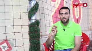 دويدار لمحمد إبراهيم : إصابتك جاءت وأنت أفضل لاعب بمصر وستعود أقوي