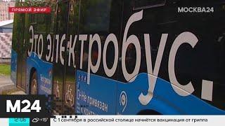 Стало известно, куда отправляют списанные троллейбусы - Москва 24