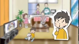 パパは水道マン~あますい家の尼崎市水道局見学記~』 兵庫県の尼崎市水...