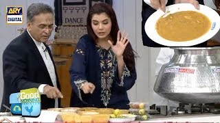 Haleem Recipe  How to Make Chicken Haleem Recipe